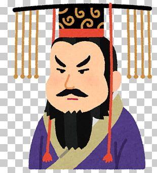 Qin Shi Huang Records Of The Grand Historian History Of China PNG