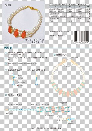 Body Jewellery Necklace Line Brand PNG