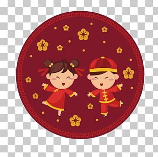 Chinese New Year Greeting Card Wish PNG