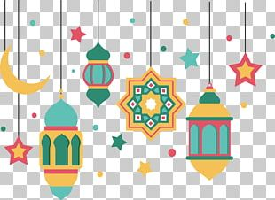 Euclidean Web Banner Islamic New Year Muharram PNG