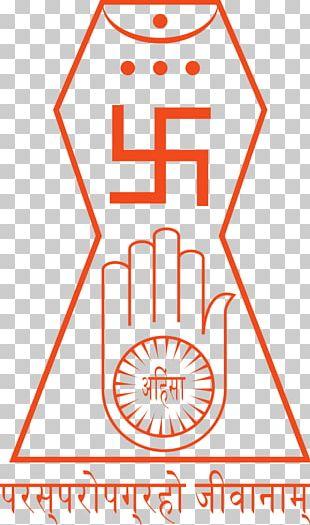 Jainism Jain Symbols Religion Digambara Jain Philosophy PNG