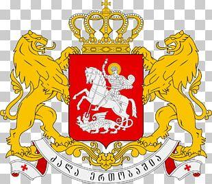 Democratic Republic Of Georgia Coat Of Arms Of Georgia Georgian PNG
