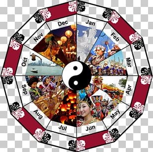 Traditional Chinese Holidays Public Holidays In China Festival Bank Holiday PNG