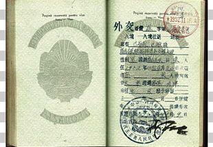 Passport Korean War Cold War North Korea Document PNG