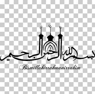 Quran Allah Basmala Islamic Calligraphy PNG