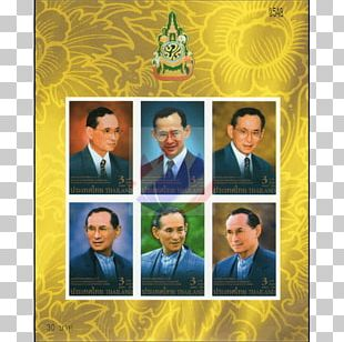 Thailand โครงการหลวง 60th Anniversary Celebrations Of Bhumibol Adulyadej's Accession Postage Stamps Sheet Of Stamps PNG
