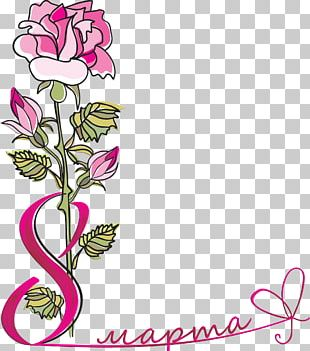 March 8 International Women's Day Post Cards Father's Day PNG