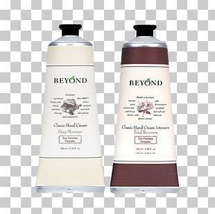 BVLGARI Eau Parfumée Au Thé Blanc Body Lotion Cosmetics The Face Shop Mizon Snail Repair Eye Cream PNG