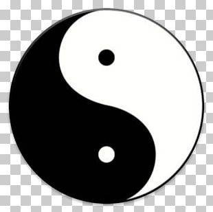 Yin And Yang Symbol Executive Function Logo Blog PNG
