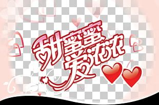 Valentines Day Qixi Festival Poster PNG