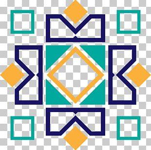 Ornament Art Islamic Geometric Patterns PNG