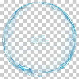 Circle Area Pattern PNG