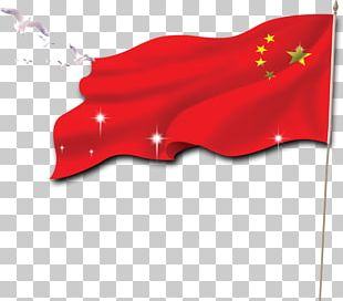 Flag Of China National Flag National Day Of The Republic Of China PNG