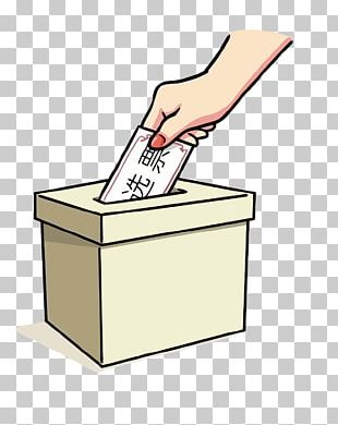 Voting Computer File PNG