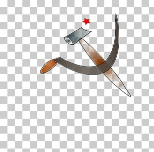 Hammer And Sickle Communism Communist Symbolism PNG