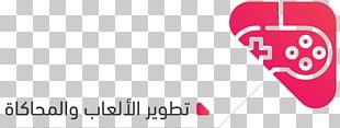 Hackathon Brand Video Game Development Logo PNG