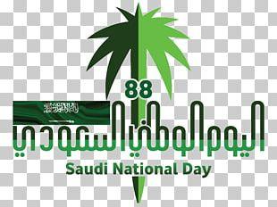 Riyadh Logo Saudi Vision 2030 Saudi National Day PNG