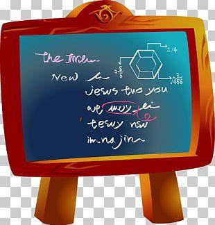 Blackboard PNG