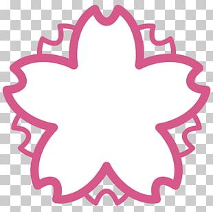 Emoji 海物語 IN JAPAN Computer Icons Cherry Blossom Symbol PNG