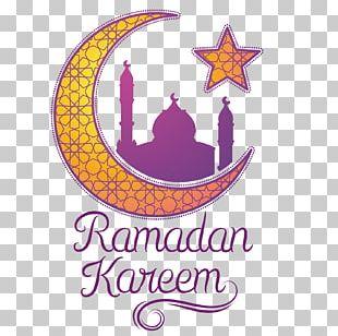 Ramadan Moon Islam PNG