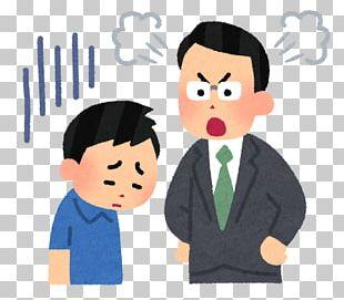Student School Teacher Learning Anger PNG