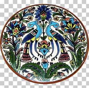 Ceramic Mandala Sacred Geometry Tile Pattern PNG