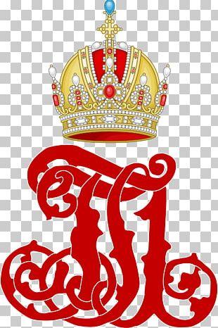 Austrian Empire Emperor Of Austria Royal Cypher PNG