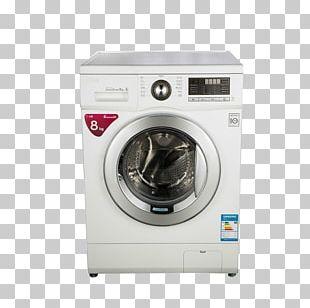 Washing Machine Haier Price LG Corp Skyworth PNG