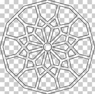 Islamic Geometric Patterns Islamic Art Islamic Architecture Kufic PNG