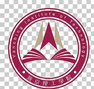 China Logo Organization Science And Technology PNG