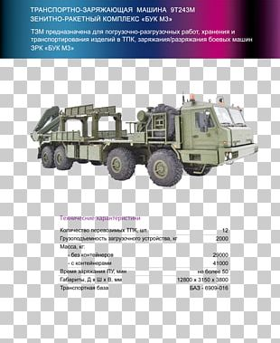 Бук-М3 Buk Missile System Geleid Wapen Machine Armored Car PNG