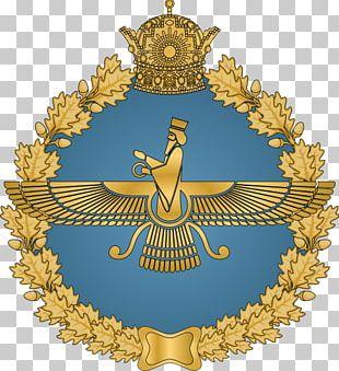 Iran Pahlavi Dynasty SAVAK Shah Aryamehr PNG