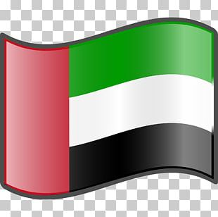 Flag Of The United Arab Emirates PNG