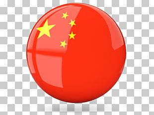 Icon China Flag PNG