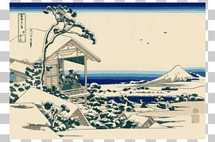 Tea Room The Great Wave Off Kanagawa Koishikawa Thirty-six Views Of Mount Fuji PNG