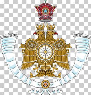 Anglo-Soviet Invasion Of Iran IRAN: L'Heure Du Choix Pahlavi Dynasty Emblem Of Iran PNG