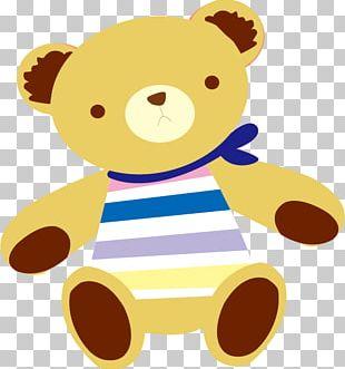 Teddy Bear Cartoon PNG