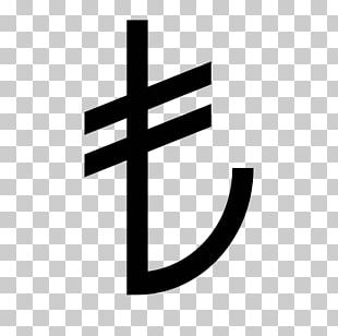 Turkish Lira Sign Coin Currency Symbol PNG