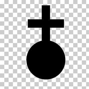 Church Of Satan Christian Church Symbol Church Attendance PNG