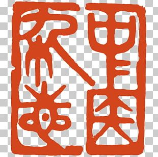A Manual Of Acupuncture Handbuch Akupunktur: Das System Der Leitbahnen Und Akupunkturpunkte Traditional Chinese Medicine PNG