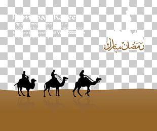 Ramadan Greeting Card Islam Eid Mubarak PNG