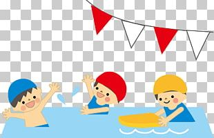 Swimming Pools Child Hot Tub Shiraoi Chomin Onsui Pool PNG