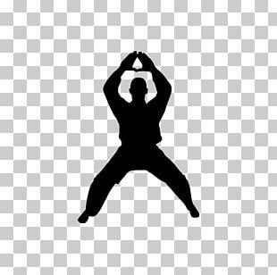 Kūsankū Chinese Martial Arts Bunkai Karate PNG