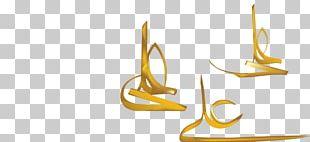 Logo Art Imam PNG