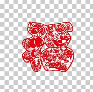 Chinese New Year Chinese Characters Illustration PNG