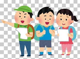 Hokkaido Public Library Map Child Field Trip School PNG