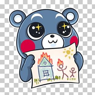 Sticker Kumamon Telegram Text PNG