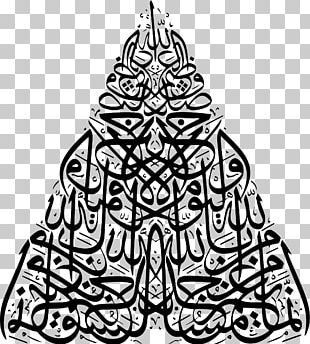 The Revival Of The Religious Sciences Quran Mosque Islamic Art PNG