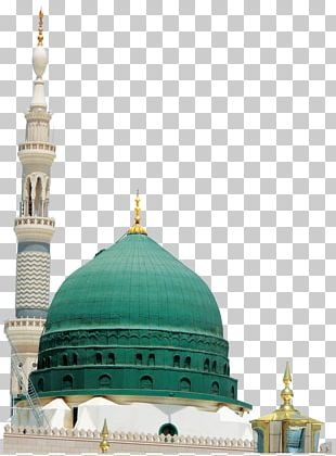 Al-Masjid An-Nabawi Green Dome Great Mosque Of Mecca Kaaba PNG