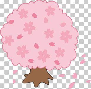 Cherry Blossom Hanami Tree (株)東京リエ・コーポレーション PNG